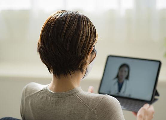 オンライン診断について